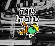 Zwart-witte inschrijving Shana Tova Rosh Hashanah doodle Vertaald Hebreeuws Gelukkig Nieuwjaar Shofar, honing, appel sticker stock illustratie