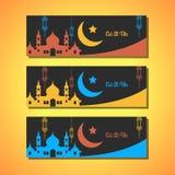 Zwarte de groetkaarten van Ramadhankareem in drie kleurenversie Stock Afbeelding