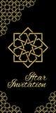 Zwarte iftar uitnodiging royalty-vrije illustratie