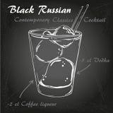 ZWARTE RUSSISCHE Eigentijdse Schrijvers uit de klassieke oudheid Cocktai 2 Royalty-vrije Stock Afbeeldingen