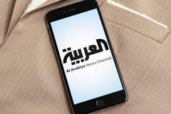 Zwarte telefoon met embleem van nieuwsmedia Al Arabiya op het scherm stock afbeelding