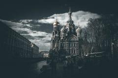 Zwarte Witte Tempel van de Verlosser op Gemorst Bloed Stock Foto's