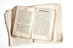 Zwei alte Bücher Stockbild