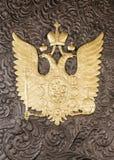 Zwei-köpfiges Adlersymbol von Russland Stockfoto