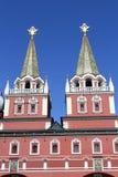 Zwei rote Türme Stockfoto