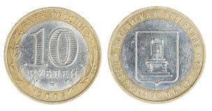 Zwei Seiten der Münze 10 Rubel Lizenzfreies Stockbild