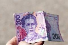 Zweihundert Ukrainer hryvnia Stockbilder