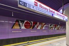 Zweite Linie von Warschau-U-Bahn Stockfoto