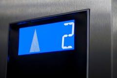 Zweiter Stock auf Aufzugsanzeige Lizenzfreie Stockfotos