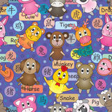 Zwierzęcej zodiak kaligrafii Bezszwowy wzór Obraz Stock