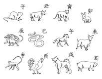 12 zwierzęcia Chiński zodiaka kalendarz Symbole nowy rok, Wschodni kalendarz Nakreślenie ołówek TARGET688_1_ ręką Zdjęcie Stock