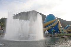 zwierzęcy park tematyczny i park rozrywki, obubrzeżny hk obrazy royalty free