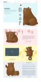Zwierzęcy strona internetowa szablon z ślicznymi niedźwiedziami Obrazy Stock