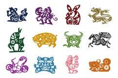 Zwierzęta chińczyka kalendarz Obrazy Royalty Free
