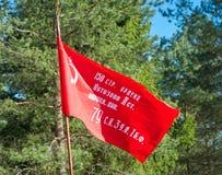Zwycięska rosjanin flaga, kopia dziejowa napad flaga, czerwona flaga, rosjanin flaga, napadu Idritsa chorągwiana dywizja piechoty Zdjęcia Royalty Free