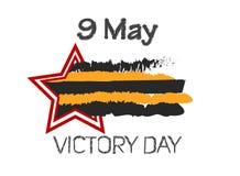 Zwycięstwo w wojnie Maja 9 Zdjęcia Royalty Free