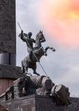 Zwycięstwo park na Poklonnaya Gora Moskwa Obraz Stock