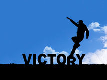 Zwycięstwo sylwetka Zdjęcie Royalty Free