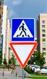 Zwyczajny skrzyżowanie znaka Fotografia Royalty Free