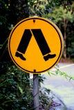 Zwyczajny skrzyżowanie znaka Fotografia Stock