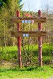 Index of distances to the Zyuratkul range and the Naked Sopka mountain. Zyuratkul, Russia - May 2019: Zyuratkul National Park. Index of distances to the stock photos