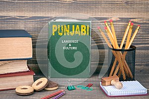Punjabi language and culture