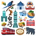 Taiwan Culture Travel Set Royalty Free Stock Photo - 100770785