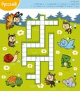 Vector Colorful Crossword In Russian About Animals Stock Photos - 102376463