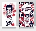 Banners For Asian Beauty And Travels With  Traditional Asian Wooden Dolls - Kokeshi - And Sakura Flowers Royalty Free Stock Photo - 104520305