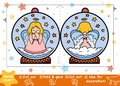 Christmas Paper Crafts For Children, Snowball With An Angel Stock Images - 105114734