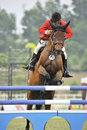 Premier Cup Equestrian Show Jumping Stock Images - 10545844