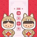 2018 Chinese New Year, Year Of Dog Greeting Card Template. Cute Boy And Girl Wearing A Puppy Costume. Translation: Happy Chinese Stock Photo - 105636250