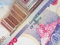 Nigerian Currency Naira Central Bank Notes, Nigeria Money Royalty Free Stock Photography - 105806457