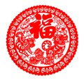 Red Flat Paper-cut On White As A Symbol Of Chinese New Year Of The Dog 2018 Royalty Free Stock Image - 106683926