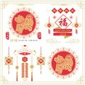 Chinese New Year Ornament Set Royalty Free Stock Images - 107242949