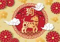 2018 Chinese New Year, Paper Cut With Golden Dog, Cherry Blossom Royalty Free Stock Photos - 107547158