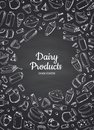 Vector Vertical Illustration Of Dairy Products Stock Image - 107548271
