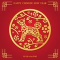 Dog Symbol, Paper Cutting, Chinese New Year 2018 Stock Images - 107555604