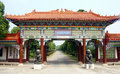 Chinese Garden Royalty Free Stock Images - 10778409