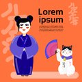 Geisha Girl With Japan Lucky Cat Maneky Neko Over Japanese Lettering Template Background Asian Culture Symbols Concept Stock Photos - 107781133