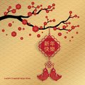 Chinese New Year Background With Fish Hangings, Cherry Blossom T Royalty Free Stock Photography - 107818327