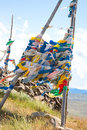 Buddhist Prayer Flags On Mountain Pass Royalty Free Stock Images - 11149599