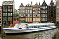 Amsterdam Tourism Royalty Free Stock Photography - 1139077