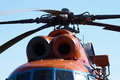 Helicopter Detail Royalty Free Stock Images - 1144459