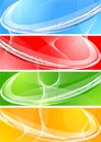 Four Abstract Banners Stock Photo - 11438340
