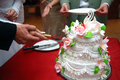 Wedding Cake With Broom And Bride Royalty Free Stock Photos - 11664208