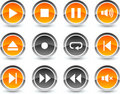 Player Icons. Royalty Free Stock Photo - 11779405