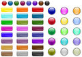 Web Buttons Royalty Free Stock Photo - 11788105