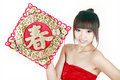 Chinese Girl In New Year Royalty Free Stock Photos - 12188988