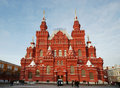 Moscow, Red Square Stock Image - 12410101